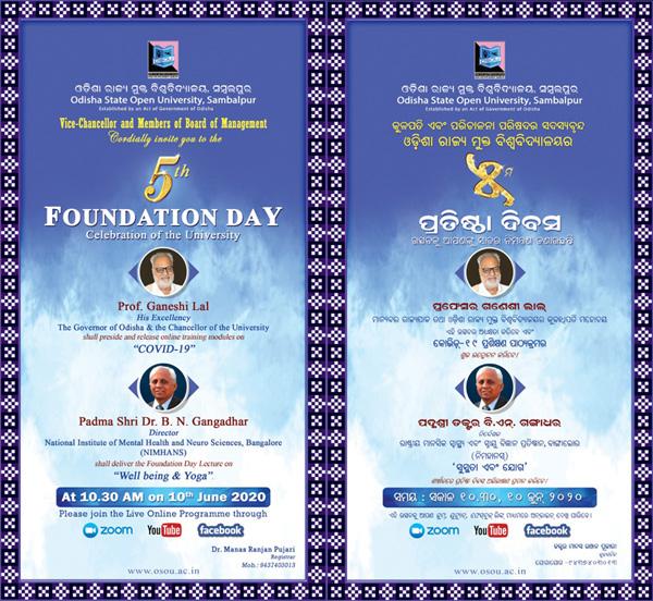 5th Foundation Day