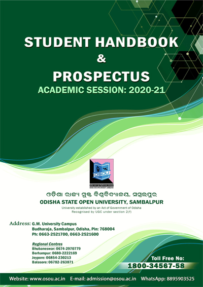 Prospectus July 2020