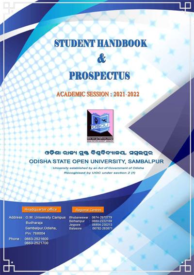 Prospectus July 2021