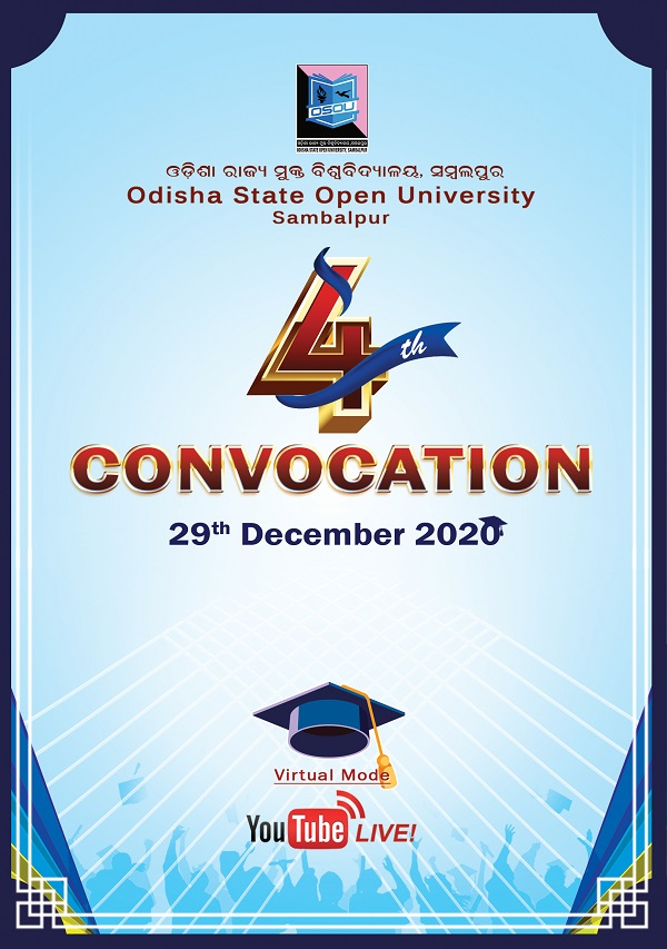 4th Convocation Invitation