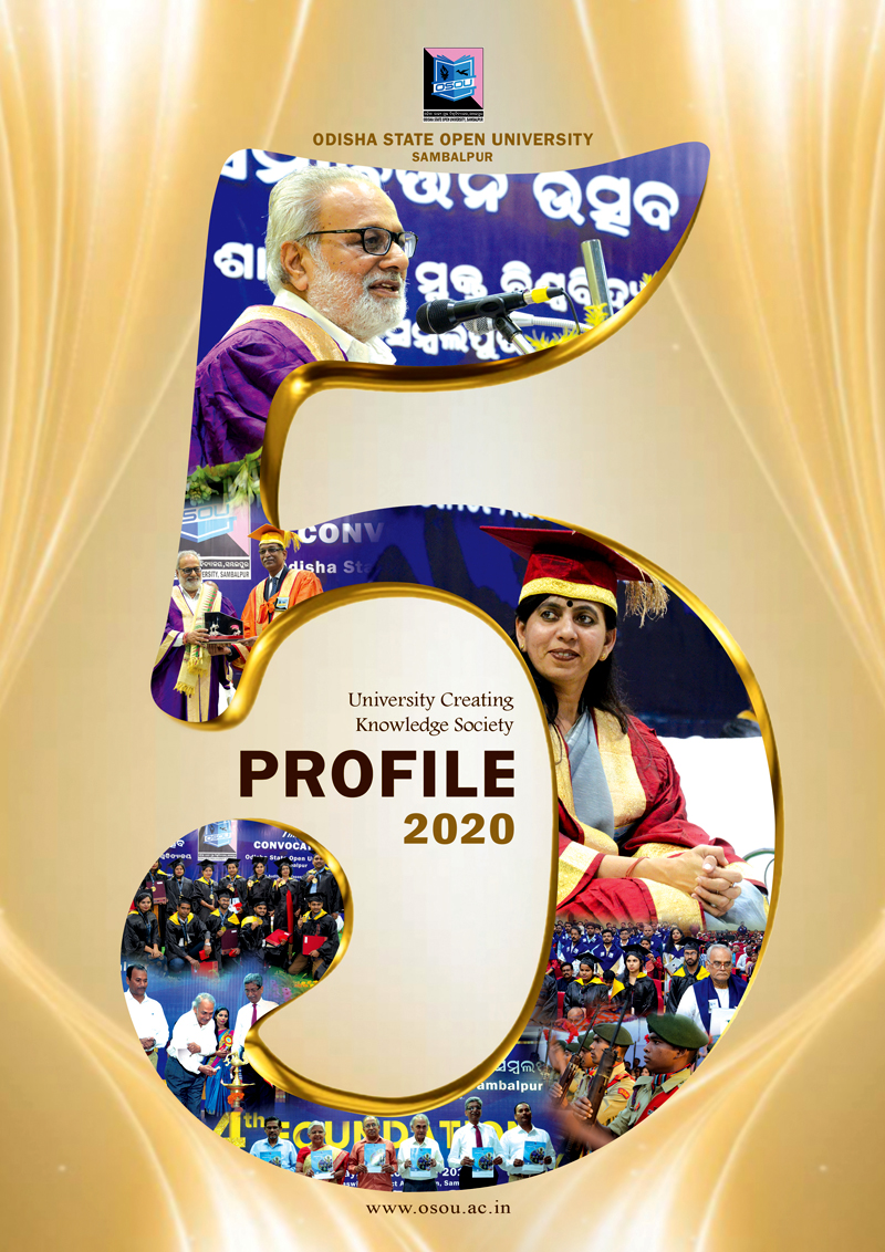 Profile 2020