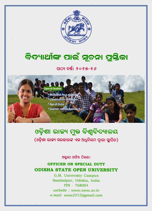 Prospectus 2015-16 Odia