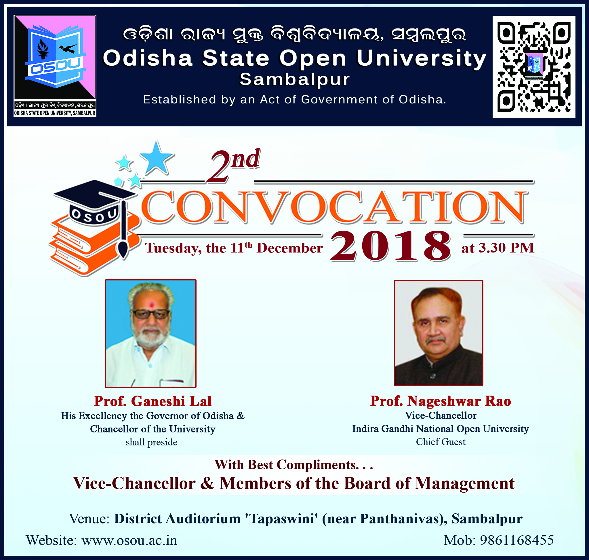 2nd Convocation 2018 OSOU